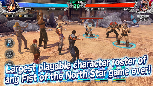 FIST OF THE NORTH STAR  captures d'u00e9cran 2
