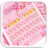 Mother's Day Emoji Keyboard