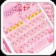 Mother's Day Emoji Keyboard