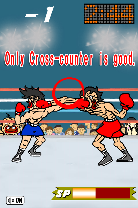 THE CROSS COUNTER- screenshot