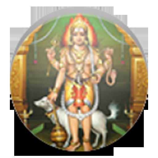 Bhairav Stotra