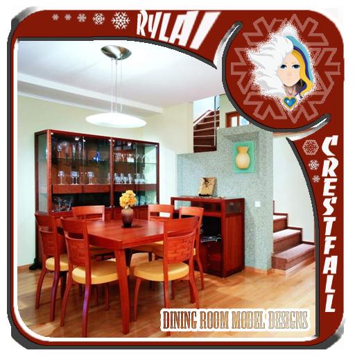 生活のダイニングルームモデルデザイン LOGO-記事Game