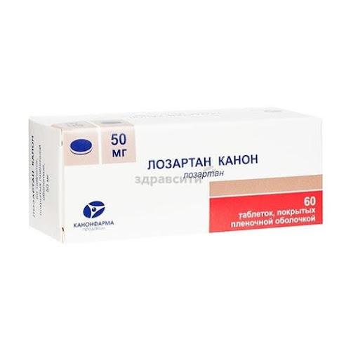 Лозартан Канон таблетки п.п.о. 50мг 60 шт.
