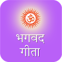 Bhagavad Gita in Hindi icon