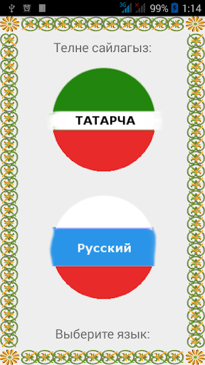 Муаллим Сани Мөгаллим Сәни
