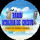 Download Rádio Atalaia de Cristo For PC Windows and Mac