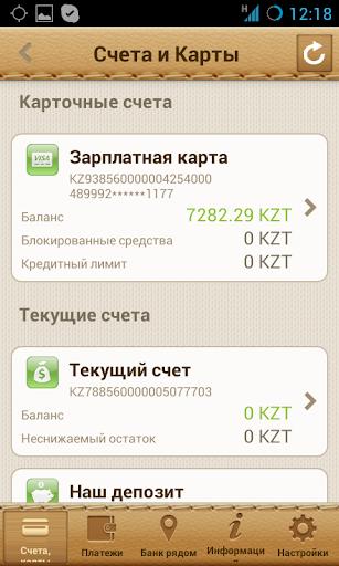 Банк центркредит онлайн оплата