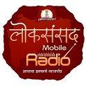 लोकसंसद रेडियो icon