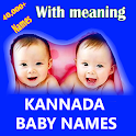 Kannada Baby Names With Meaning - ಮಗುವಿನ ಹೆಸರುಗಳು icon