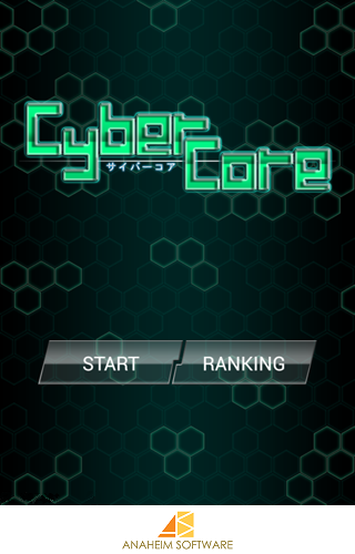 Cyber Core ~ チャレンジゲームシリーズ ~