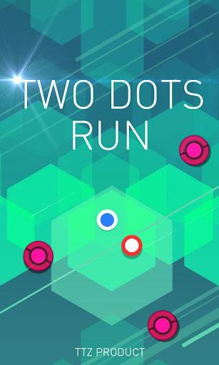 雙旋 TwoDots Run