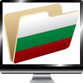 Bulgaria TV Channels Folder