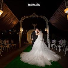 Wedding photographer Jason Lin (jason). Photo of 28.04.2016