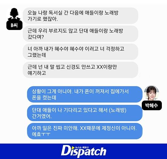 dispatch 9