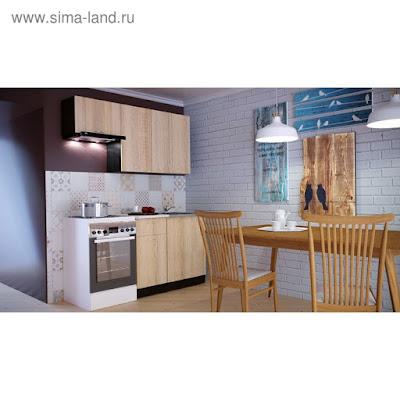 Кухонный гарнитур Симона нормал 1500