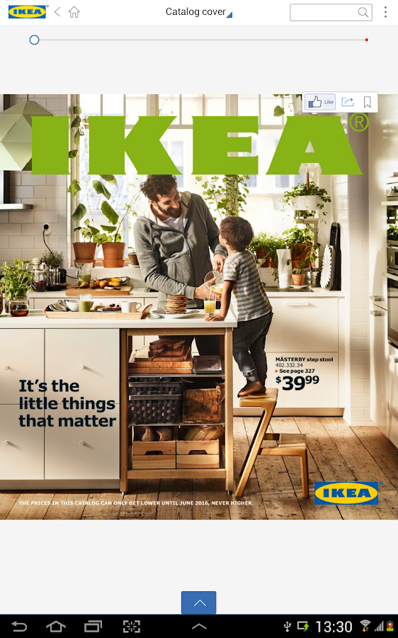 IKEA Catalog - screenshot