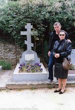 Photo: Могила Виктора Платоновича Некрасова. Александр Ткаченко и Мила Кондырева, май 1988  http://nekrassov-viktor.com/Friends/Tkachenko-Alexander.aspx