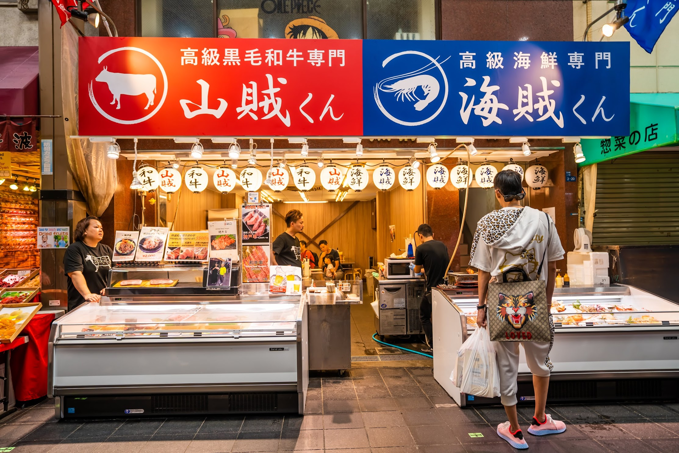 Osaka Kuromon Ichiba (Kuromon Market)7