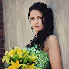 Wedding photographer Katya Goculya (KatjaGo). Photo of 12.11.2013