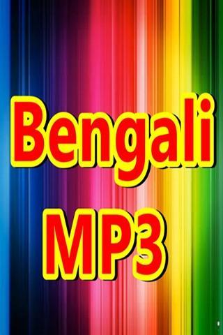 Bengali MP3 Music Downloader