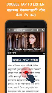 India Hindi News App: Telugu, Marathi, Tamil News- screenshot thumbnail