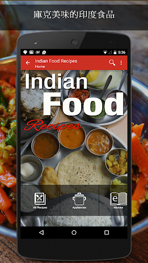 Indian Recipes Collection