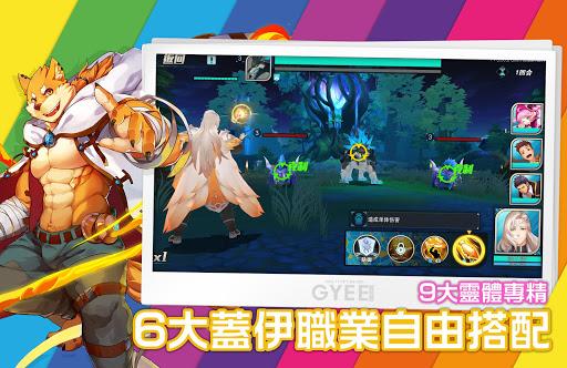 GYEE-u84cbu4f0au50b3u8aaa 1.9.1 screenshots 10