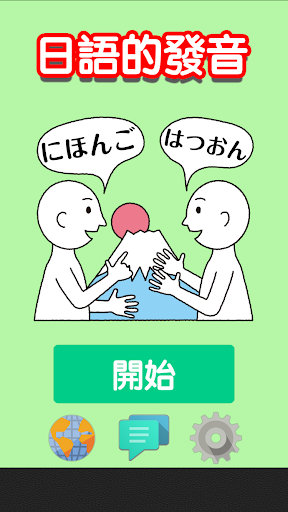 Follow Me (Requires Instagram) - Google Play Android 應用 ...