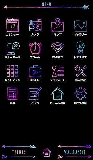 玩免費個人化APP|下載ARROWS 壁紙きせかえ app不用錢|硬是要APP