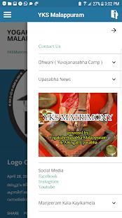 Download YKS Malappuram For PC Windows and Mac apk screenshot 4