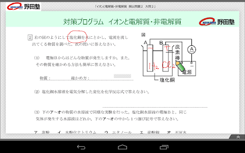 nPad-MOVIE screenshot 2