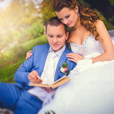 Wedding photographer Lyudmila Gurkina (MikaAmoR). Photo of 11.02.2016