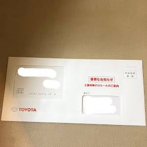 86 ZN6 GT limitedのカスタム事例画像 オスキさんの2018年11月19日23:37の投稿