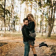 Wedding photographer Aleksandra Namestnikova (namestnikova). Photo of 08.12.2018