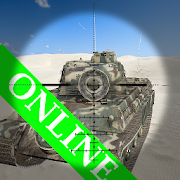 Tank Competition Online (Unreleased)