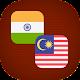 Tamil - Malay Translator for PC-Windows 7,8,10 and Mac