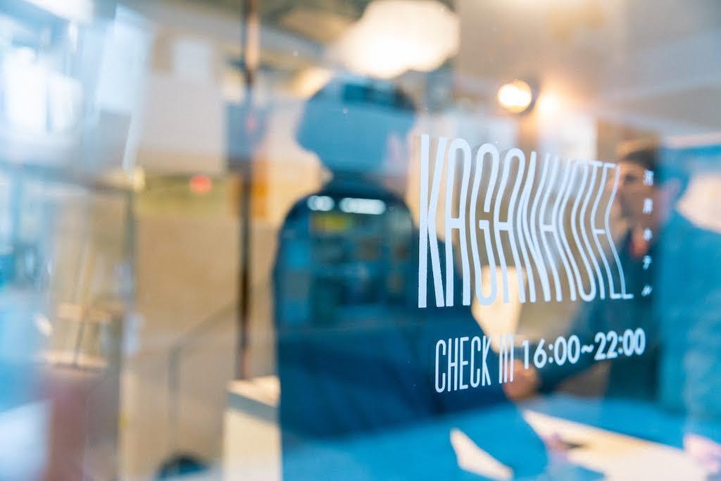 跟藝術同居吧!雙層公寓版藝術飯店 京都全新宿泊設施 KAGANHOTEL 正式開幕