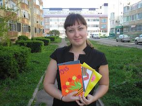 Photo: Дорогие друзья!  Все открытки переданы в два этапа в руки Людмилы Смоквиной - заведующей отделением социального обслуживания в Промышленном районе!