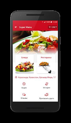 SuperMenu - доставка еды for PC