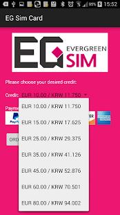 EG SIM CARD (EGSIMCARD) - náhled