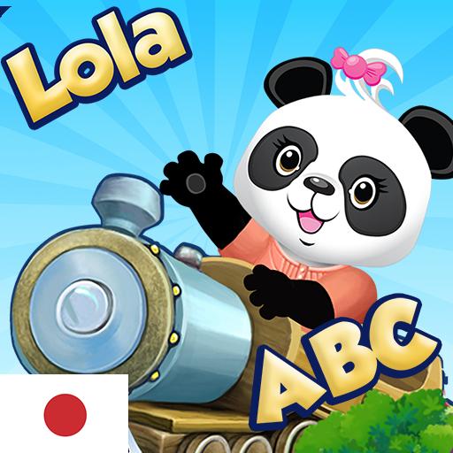 ローラのアルファベットトレイン 教育 App LOGO-APP試玩