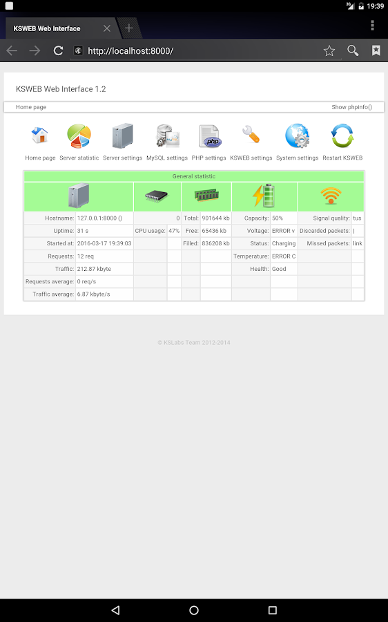 KSWEB: server + PHP + MySQL – Screenshot