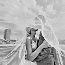 Wedding photographer Mila Osipova (delfina). Photo of 31.08.2017
