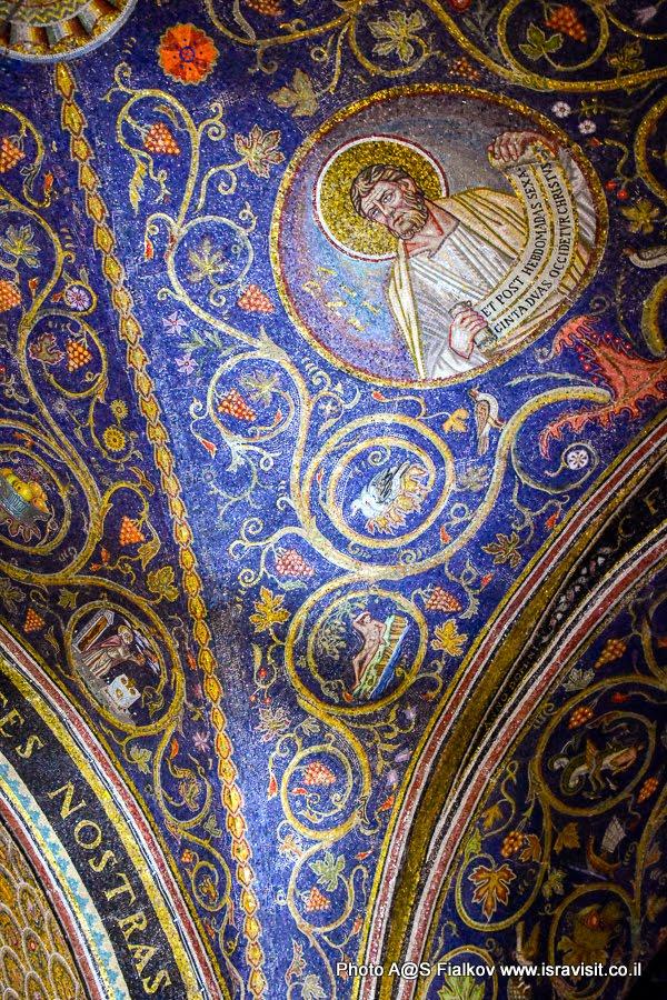 Фрагмент мозаики на Голгофе в Храме Гроба Господня.