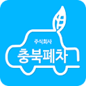 충북폐차장