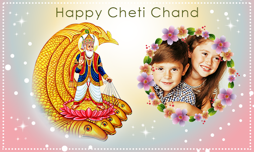 Download Cheti Chand photo frames For PC Windows and Mac apk screenshot 9
