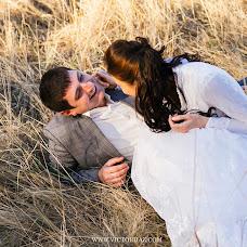 Wedding photographer Viktoriya Viktorovna (VictoriiaZ08). Photo of 05.01.2015