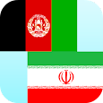 Pashto Persian Translator icon