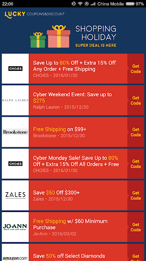 Lucky - Cyber Monday Coupons