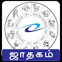 Horoscope in Tamil icon